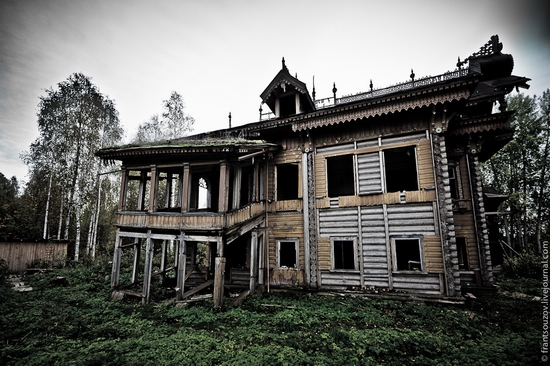 La maison vu de l'extérieur