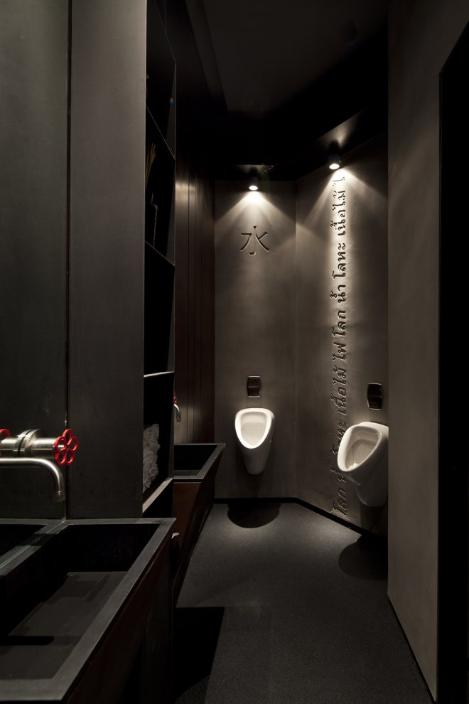 Inspiration wc contemporaine