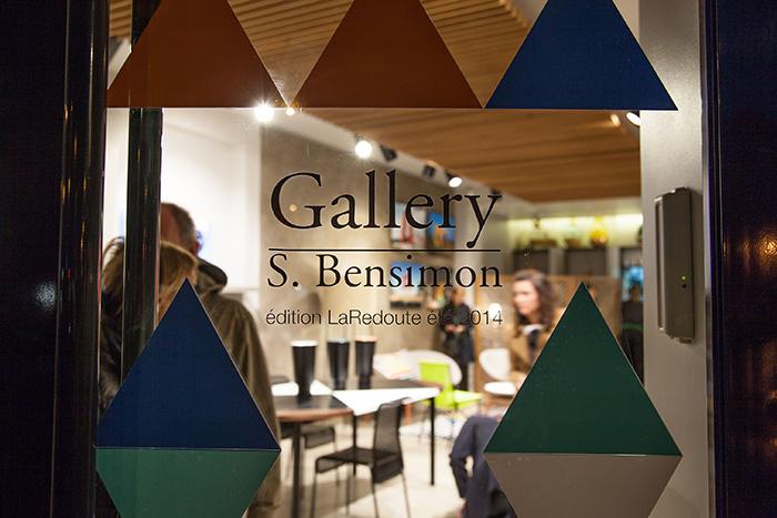 Gallery S. Bensimon X La Redoute