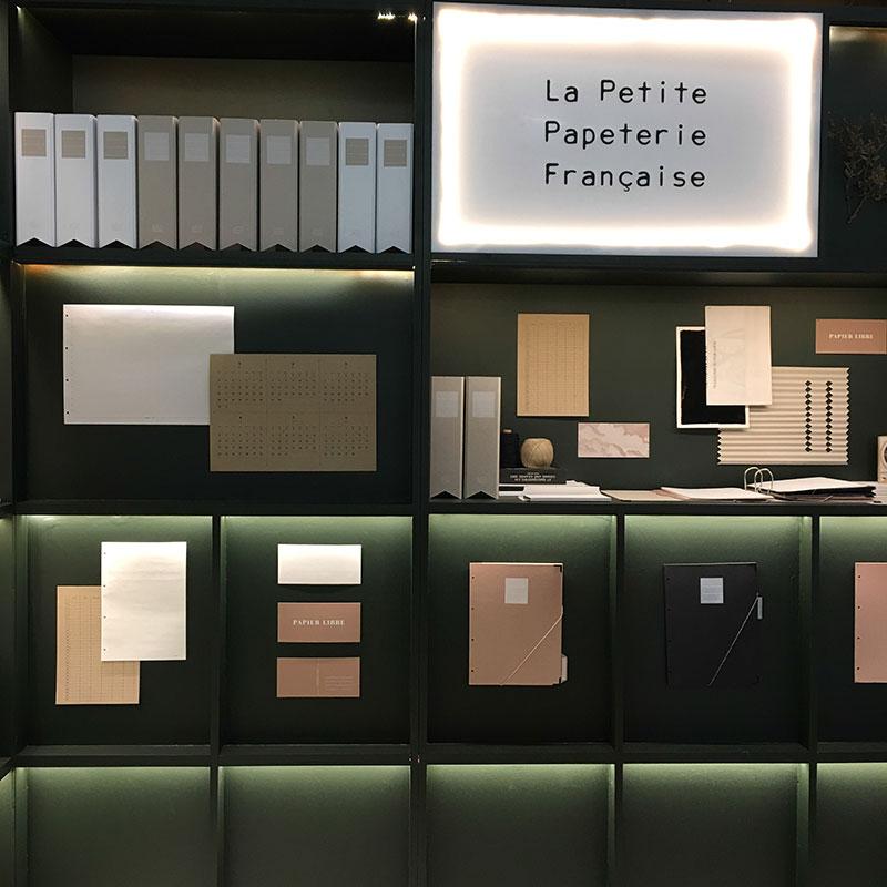 La petite papeterie française