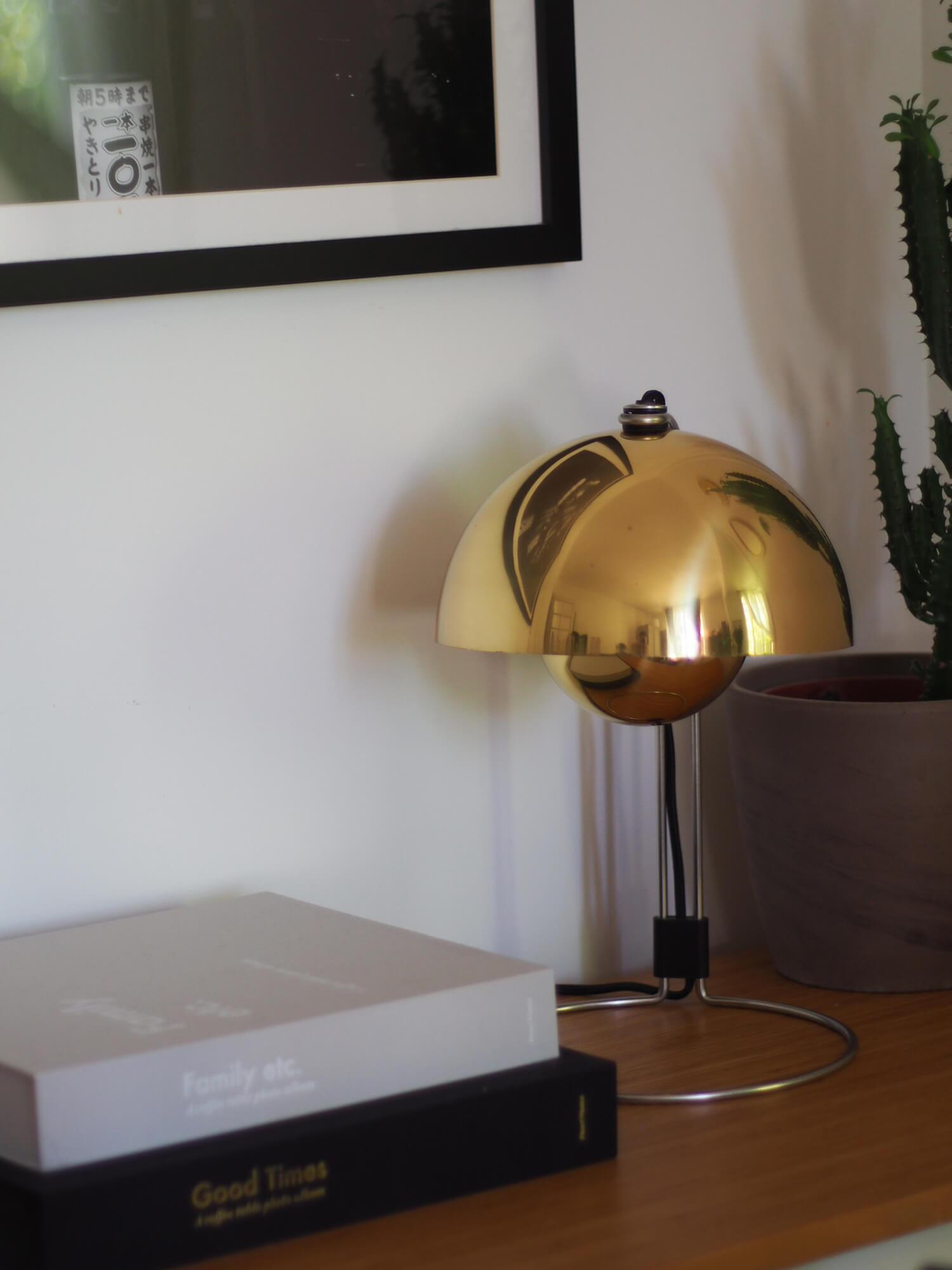 Lampe Flowerpot chez AndTradition